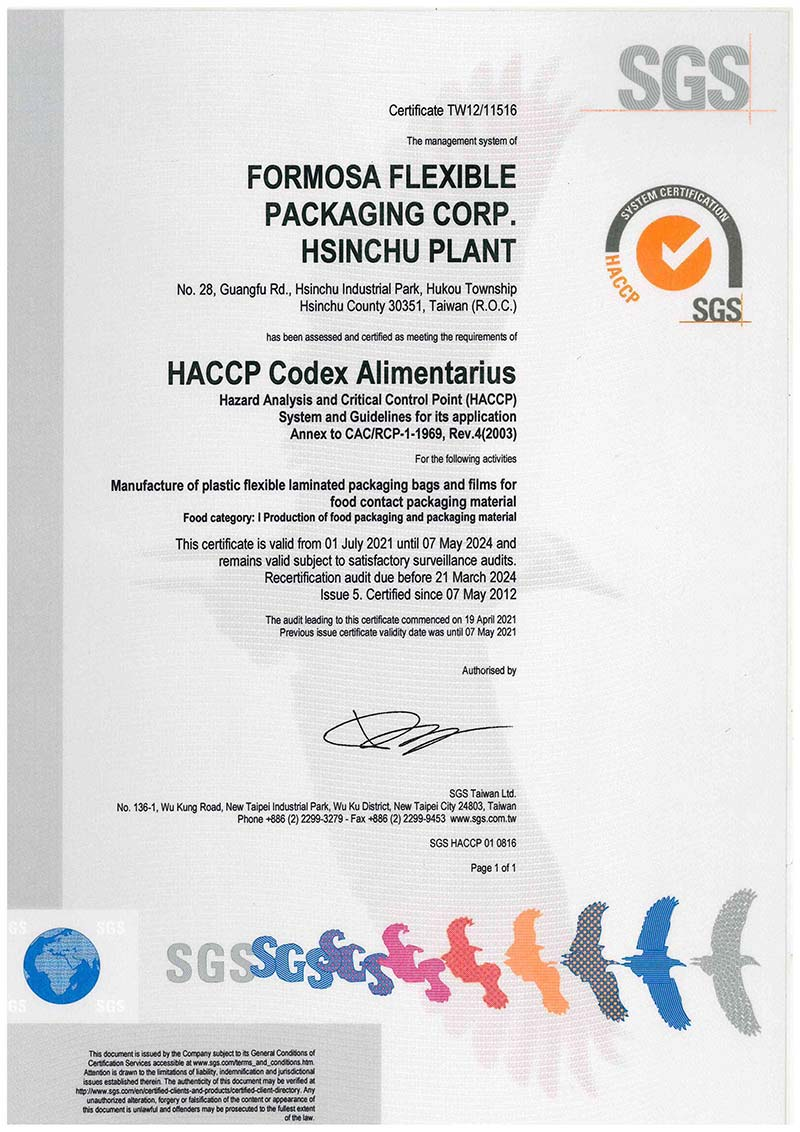 proimages/in-page/in-about/SGS-HACCP.jpg