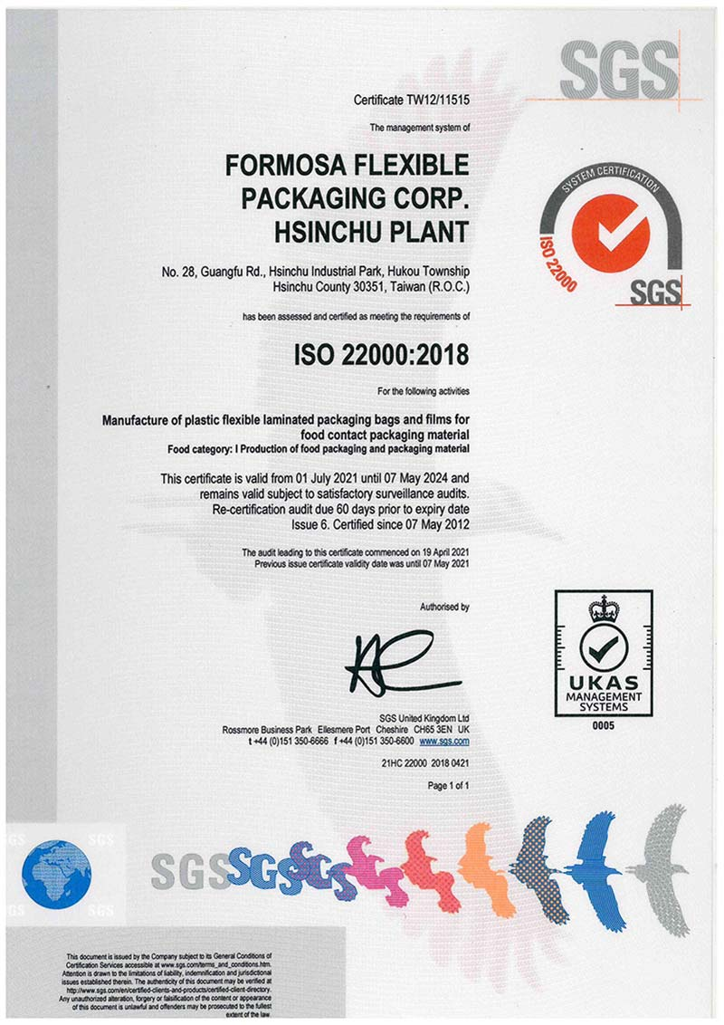 proimages/in-page/in-about/SGS-ISO22000.jpg